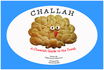 Rabbi RocketPower - Challah A Chewish Guide to the Torah